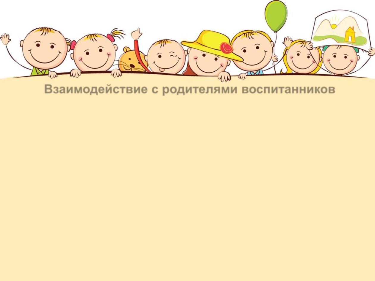 День матери сценарий цель и задачи